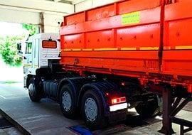 Техосмотр грузовых авто
